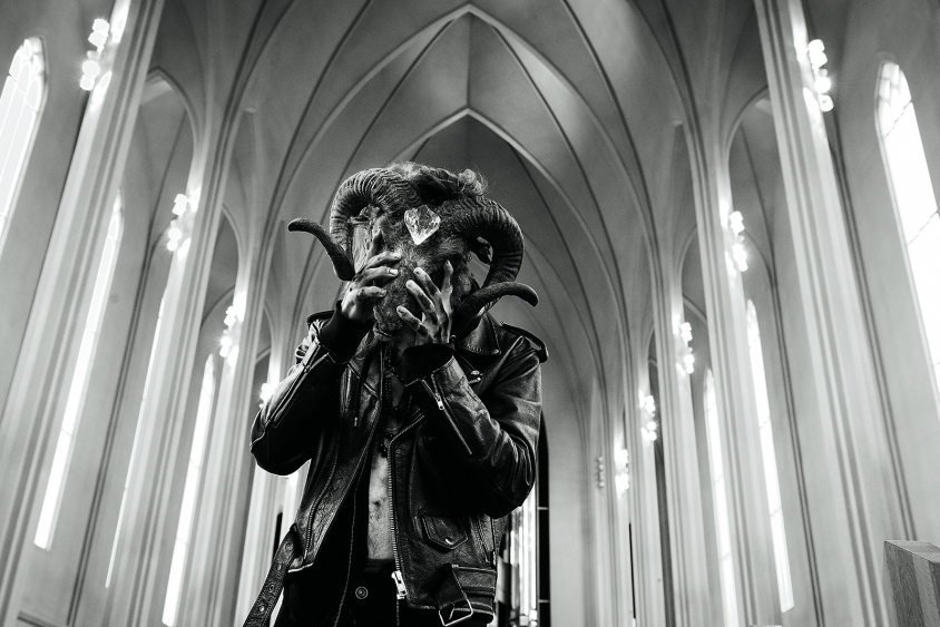 wormlust icelandic black metal