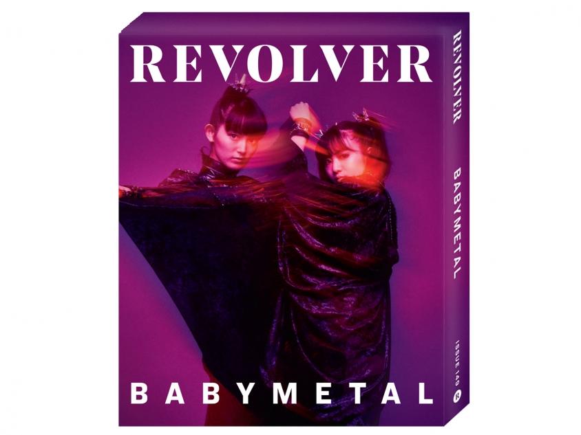 babymetal_boxset_web.jpg, Jason Goodrich