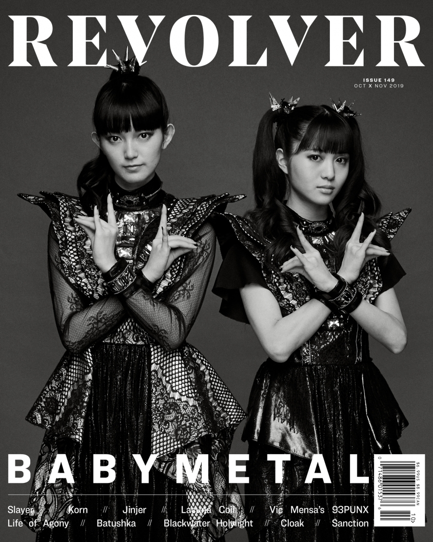 babymetal_newsstand_cover.jpg, Jason Goodrich