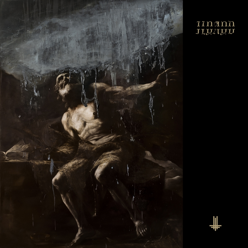 behemoth_album_cover.jpg