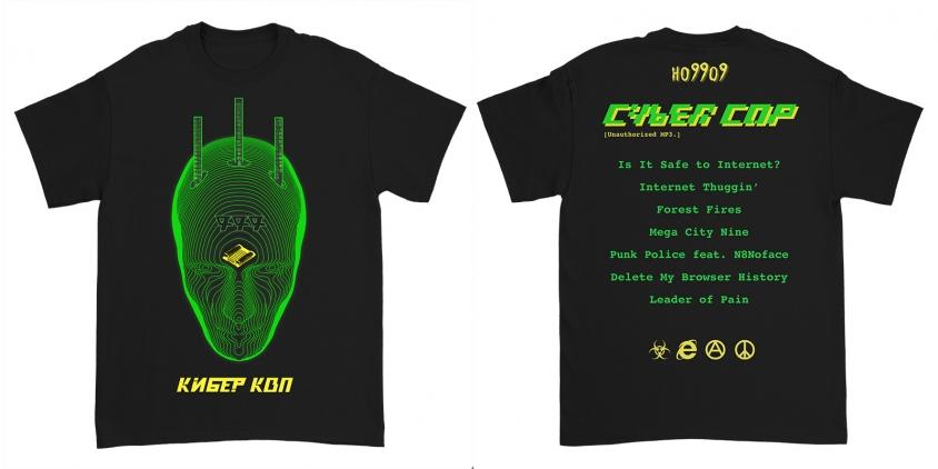 cybercop-shirt-mockfront.jpg