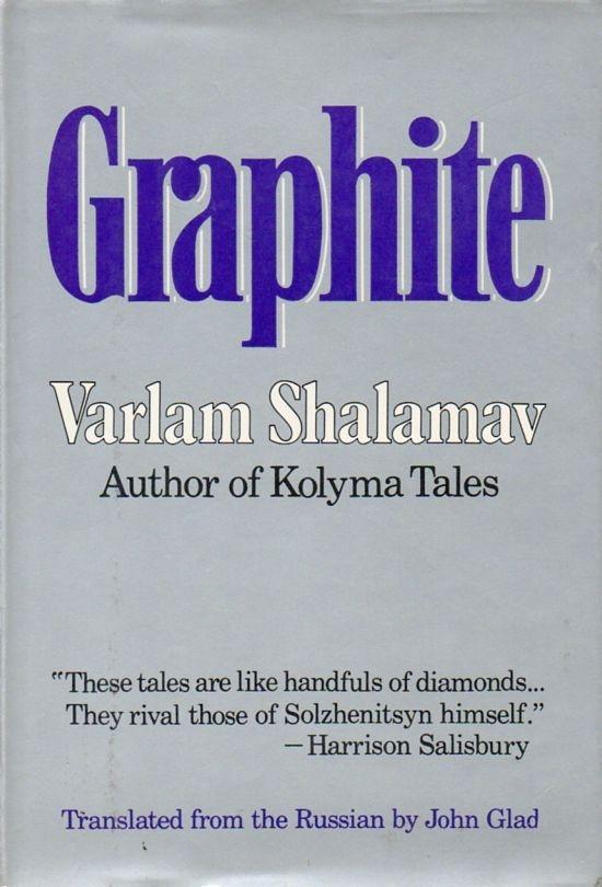 'Graphite' by Varlam Shalamav